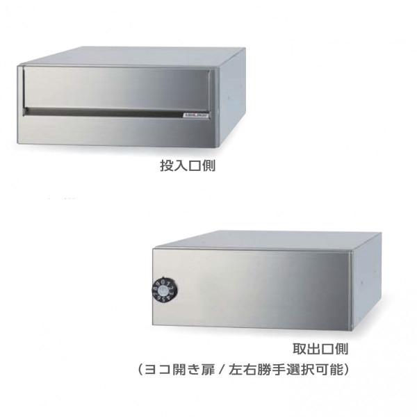 田島メタルワーク 集合ポスト MX-63FY 前入後出 大型郵便受箱 ヨコ開き扉 代引き不可