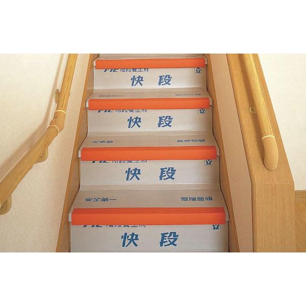 フクビ 階段養生材 快段 (直階段) KDAN 14枚入り箱単位 代引き不可