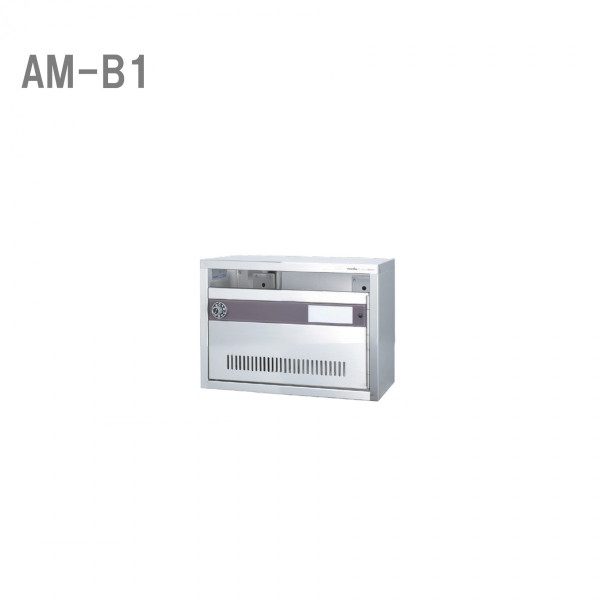SONIA 集合用ポスト AM-B1  1戸用 前入れ前出し ダイヤル錠 ステンレス製 代引き不可