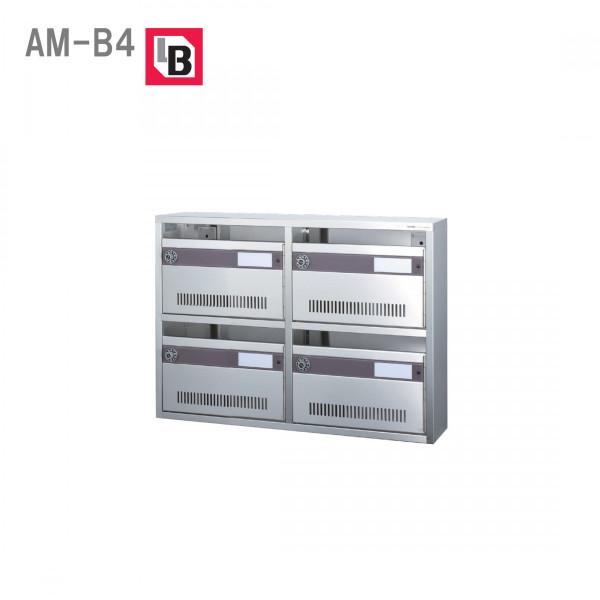 SONIA 集合用ポスト AM-B4  4戸用 前入れ前出し ダイヤル錠 ステンレス製 代引き不可