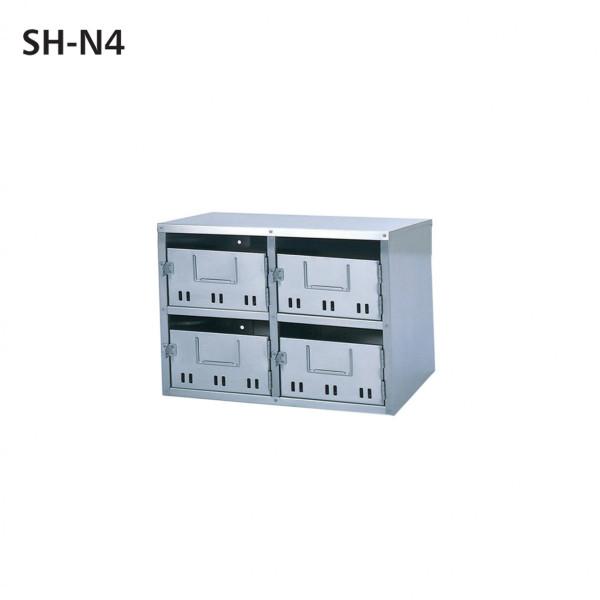 SONIA 公団型 集合用ポスト SH-N4  4戸用 前入れ前出し ステンレス製 代引き不可