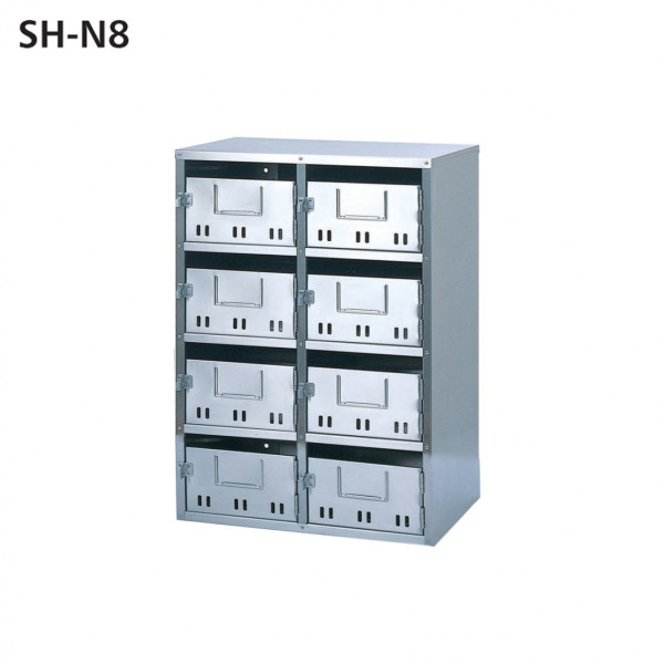 SONIA 公団型 集合用ポスト SH-N8  8戸用 前入れ前出し ステンレス製 代引き不可