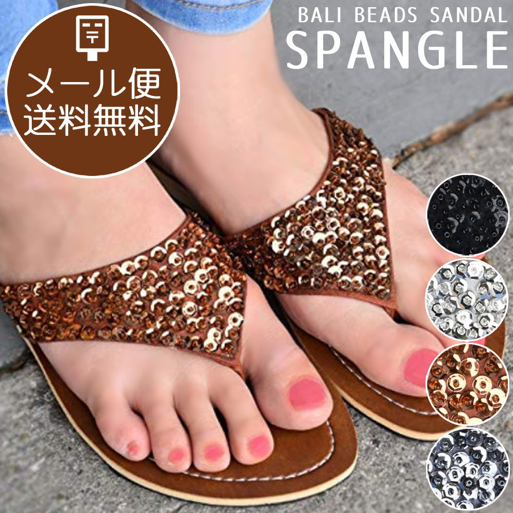 2d65747ca3b9e Review 12 Bijou sandals and beads sandal   thong Sandals ladies   thong  Sandals Bijou   ethnic Sandals ladies   Asian Sandals Women   pettanko  pettanko ...