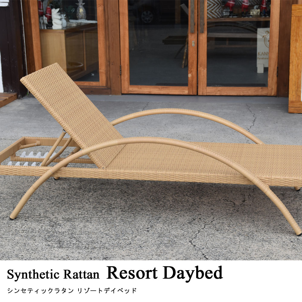 Furniture synthetic rattan resort fashion for the beach bed pool bed sunbed bench d bed hotel outdoor furniture garden furniture garden furniture horse