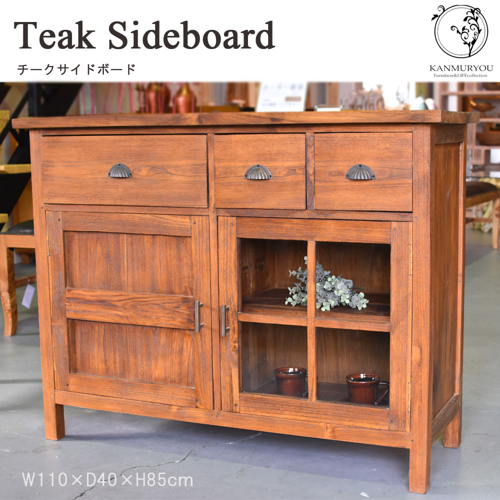 Furniture antique wind Bali tree of the cabinet tree with the sideboard  pure horse mackerel Ann furniture cabinet sideboard cabinet walnut wooden  ...