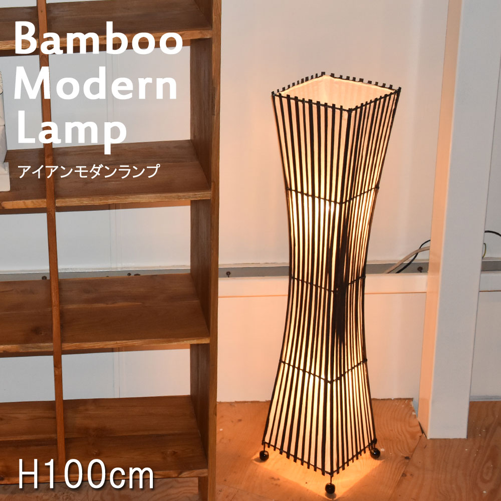 Indirect Lighting Techniques And Ideas For Bedroom Living: Kanmuryou: Lighting Fashion Stands Iron Stands Lamp