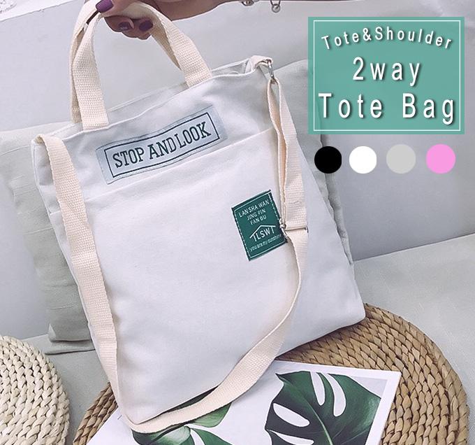 トートバッグ エコバッグ 正規激安 サブバッグ おしゃれ 2way ショルダーバッグ シンプル レディース 軽量 大容量 毎週更新 小さめ キャンバスバッグ バッグ ファスナー 鞄 送料無料 a4 女性 ポケット
