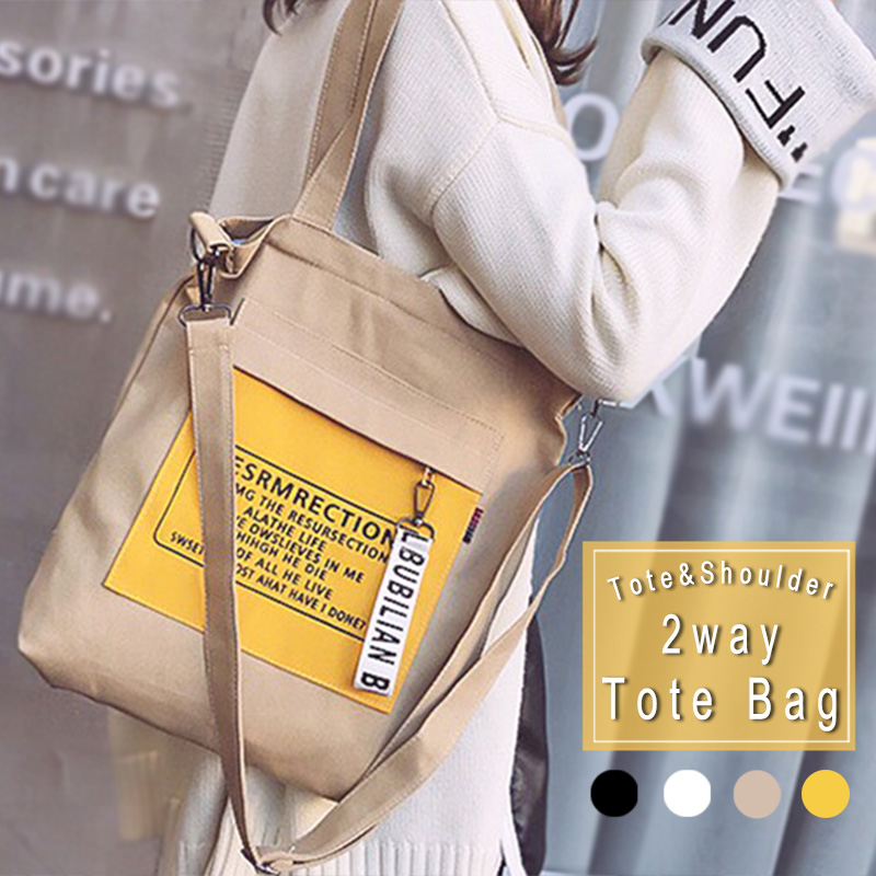 トートバッグ エコバッグ サブバッグ おしゃれ 2way ショルダーバッグ シンプル レディース 軽量 大容量 送料無料 小さめ バッグ a4 ポケット キャンバスバッグ 鞄 往復送料無料 値引き 女性 ファスナー