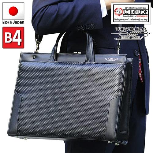 【700円OFFクーポン配布中】ビジネスバッグ ブリーフケース B4 A4 日本製 #22319 三方開き 通勤用バッグ 就職活動 就活 黒 リクルートバッグ フェイクレザー 送料無料