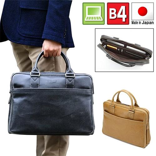 【700円OFFクーポン配布中】ビジネスバッグ ブリーフケース B4 PC収納 ヴィンテージ 通勤バッグ 日本製 #26624 就活バッグ 就活 就活用バッグ リクルートバッグ 送料無料