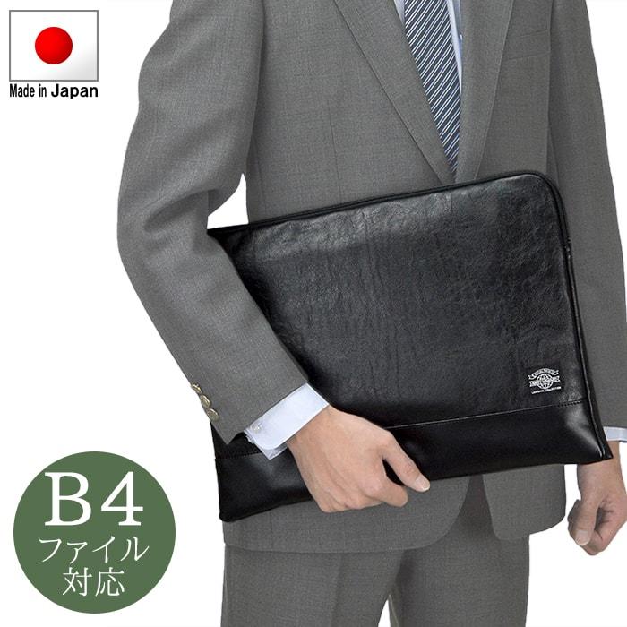 ビジネスバッグ 通勤カバン 通学カバン クラッチバッグ メンズ B4ファイル 人気上昇中 a4 バッグインバッグ 大きめ 日本製 黒 父の日 希望者のみラッピング無料 HAWARD 豊岡製鞄 アンディハワード kbn23476 テレワーク ANDY