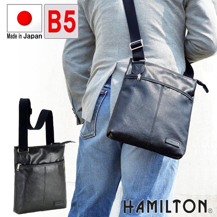 ショルダーバッグ 斜めがけバッグ 薄型バッグ 直営店 メンズ 斜めがけ 大人 ブランド B5 縦型 薄マチ 軽量 日本製 kbn16295 旅行 通勤 豊岡 HAMILTON 軽い カバン ショルダーバック 期間限定特価品 ハミルトン 父の日