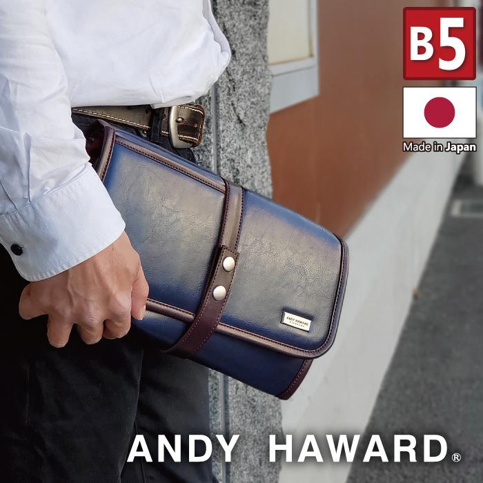 日本製 豊岡製鞄 メンズ クラッチバッグ B5 セカンドバッグ フォーマルバッグ 礼服用バッグ 黒 爆買い新作 着後レビューで 送料無料 タブレット対応 9インチ HAWARD 30cm ZenPad 10インチ ANDY kbn25863 iPad nexus