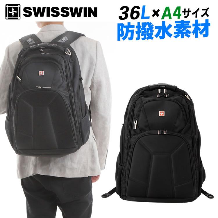 swisswin リュック リュックサック ノート PC ビジネス アイテム勢ぞろい 登山 バッグ 旅行 通勤用 アウトドア 通学 デイパック カジュアル20代 30代 送料無料 50代 メンズ 父の日 バックパック SW9807 ブラック スクールバッグ 36L A4サイズ 60代 男女兼用 割引 ビジネスバッグ SWISSWIN 40代