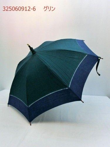 日傘・長傘 UVケ・アカーボン骨・中棒樫・手元さくら・伝統久留米絣日傘