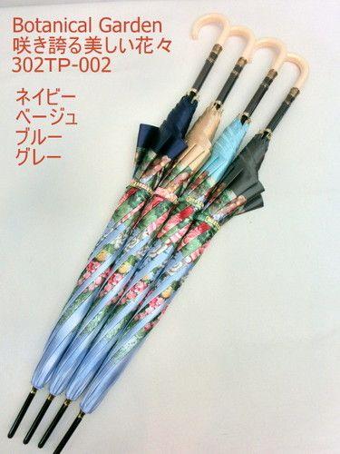 雨傘・長傘-婦人 咲き誇る美しい花々柄超軽量日本製東京プリント長傘