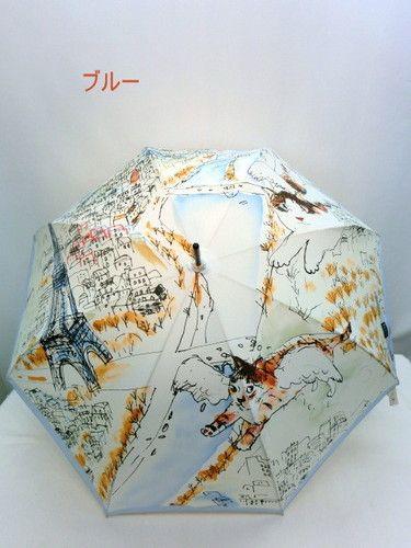 雨傘・長傘-婦人 マンハッタナーズ・ボンジュールパリ1枚張手開き傘
