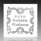 エステプラチナ 箔50mm角 100枚 白金美肌