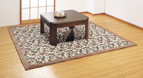 3980円(税込)以上で送料無料/1年中使用OK 花柄 ゴブラン織 堀こたつ用ラグ(アイビー) 正方形 200×200cm 中抜き90×90cm カーペット 絨毯 じゅうたん ラグマット
