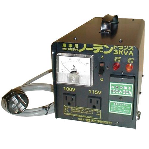 5/9-16 お買い物マラソン最大44倍/SUZUKID スズキット 100/200V兼用昇圧降圧兼用変圧器 ノーデントランス SNT-312 3.0kVA 変圧器 昇圧器 降圧器 溶接機 4991945112148