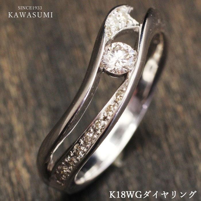【kawasumi】 【送料無料】 K18WGダイヤモンドリング K18 ホワイトゴールド ダイヤ指輪 ホワイトゴールドリング ダイヤリング 一粒ダイヤ 一粒リング 一粒 記念日 誕生日 プレゼント ギフト 贈り物 お値打ち お出かけ ジュエリー 川スミ