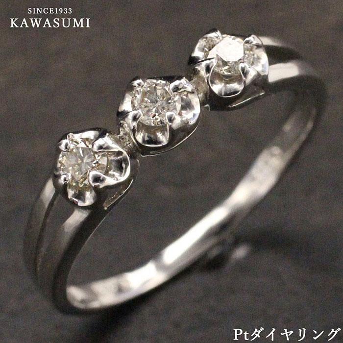 【kawasumi】 ダイヤリング ダイヤ Pt ダイヤリング 3石ダイヤ スリーストーン ダイヤモンド おしゃれ 上品 記念日 誕生日 ギフト プレゼント お値打ち お出かけ 送料無料 ジュエリー 川スミ