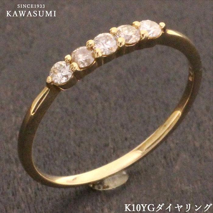 ダイヤモンド5石のシンプルな一文字リング kawasumi 送料無料 一文字リング ダイヤ ダイヤリング K10YG イエローゴールド 市販 重ね付け 誕生日 記念日 プレゼント お値打ち ダイヤモンド お出かけ 指輪 かわいい シンプル ギフト K10 細い 購買 お手頃 贈り物 可愛い