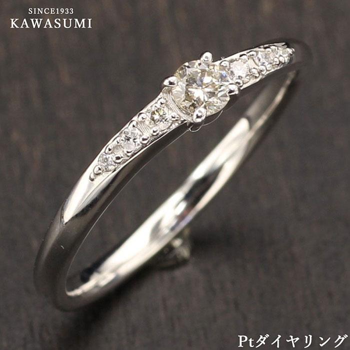 【kawasumi】 プラチナ ダイヤ ダイヤモンド 指輪 リング Pt ダイヤリング ダイヤモンドリング プラチナリング 誕生日 記念日 プレゼント ギフト お値打ち お出かけ 送料無料