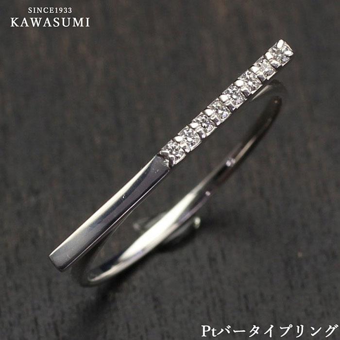 【kawasumi】 バータイプ リング ダイヤモンド バーダイヤリング プラチナ ハート キューピッド H&C Pt ダイヤリング ダイヤ 8石リング お出かけ お値打ち 記念日 誕生日 プレゼント ギフト 贈り物 送料無料
