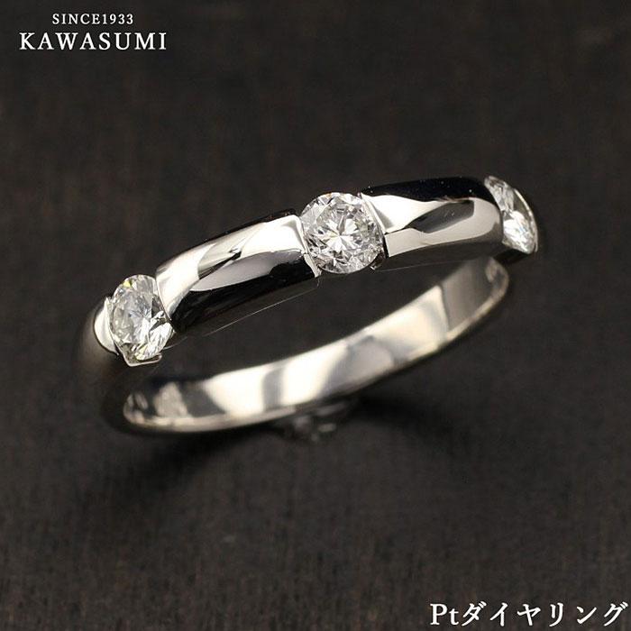 【さらに値下げ】【kawasumi】 【送料無料】Pt ダイヤリング プラチナ プラチナリング ダイヤモンド 指輪 3石 3石ダイヤ リング スリーストーン プレゼント 誕生日 ギフト おしゃれ お買い得 シンプル クリスマスプレゼント ジュエリー 川スミ