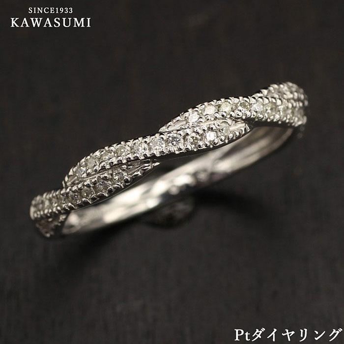 【kawasumi】 Pt ダイヤリング ダイヤ リング ダイヤモンド プラチナ プラチナリング プラチナダイヤモンドリング 指輪 誕生日 誕生日プレゼント プレゼント リサイズ ギフト 嫁 奥様 彼女 ジュエリー 川スミ 送料無料