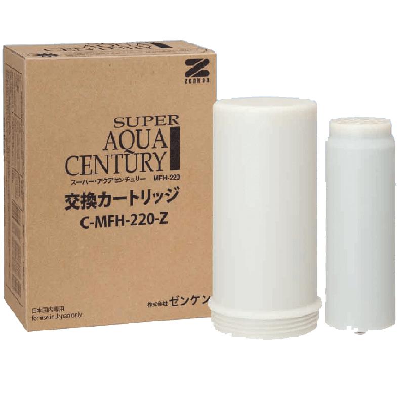 【ゼンケン】スーパーアクアセンチュリー・カートリッジC-MFH-220-Z