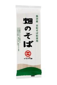 そば 高い素材 ソバ 返品交換不可 蕎麦 乾燥めん 乾麺 180g 1002195-kf 畑のそば乾麺 イチカラ畑