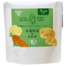 日本メーカー新品 離乳食 オーガニックベビーフード 赤ちゃん 70%OFFアウトレット 幼児 お粥 2021928-ms パッケージ変更予定 かごしま 1~6個はメール便対応可 ベビーフード7ヶ月ごろから 有機野菜のおかゆ 80g