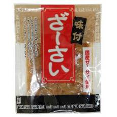 国産・味付ざーさい100g【マルアイ食品】【1~4個はメール便対応可】
