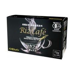 健康食品 有機玄米100%使用 お買い得品 焙煎 ノンカフェイン 体に優しい 日本全国 送料無料 有機リカフェ 2041477-ms フジワラ ボックス2g×36包