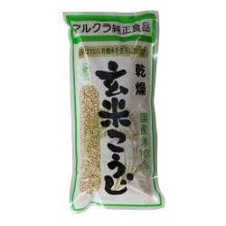 乾燥玄米麹 乾燥玄米糀 げんまいこうじ 国産米100% 捧呈 アウトレットセール 特集 2010077-ms 乾燥玄米こうじ マルクラ 国産有機米使用500g