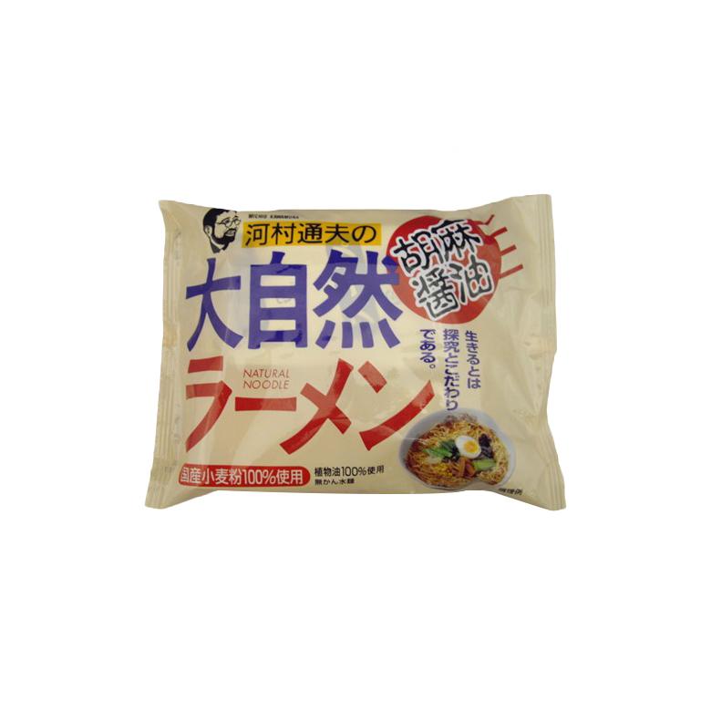 国産小麦粉100% 植物性油100% 無かん水麺 保障 ごましょうゆラーメン 1002041-kf 胡麻醤油 健康フーズ 河村通夫の大自然ラーメン 輸入 90g