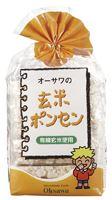 オーサワの玄米ポンセン 8枚【オーサワ】