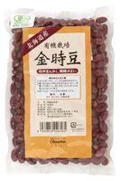 北海道産ホクホクして甘みがある有機金時豆 3002656-os 売り出し 有機栽培金時豆 300g オーサワ 1個はメール便対応可 入手困難
