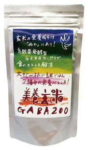国産米ぬか ギャバ ほろ苦い 香ばしい 3009806-os プレマラボ 完全送料無料 発売モデル 150g 美養玄米GABA200