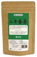 奈良産農薬 本日の目玉 肥料不使用茶葉100%香ばしくまろやかな味わい 薪火焙煎 3003115-os 開催中 オーサワの三年番茶 1~2個はメール便対応可 20g 2g×10包 オーサワ ティーバッグ