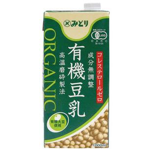 有機大豆100%使用 クセがなく さらっとして飲みやすい 1L 国内在庫 3009650-os 無調整 有機豆乳 1000ml みどり 直送商品 九州乳業