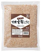 有機玄米使用 玄米麹ならではの香り 玄米味噌 甘酒 塩こうじづくりに 定価の67%OFF 塩麹 麹 3006143-os 1個はメール便対応可 大規模セール 500g オーサワの有機乾燥玄米こうじ オーサワ