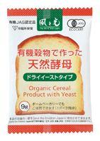 ホームベーカリー SALE ランキングTOP10 ドライイースト パン作り オーガニックドライイースト 1068993-kfosko 1~16個はメール便対応可 風と光 有機穀物で作った天然酵母 数量限定 9g