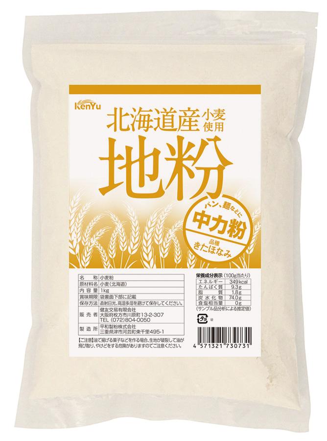 北海道産小麦100% パン 麺などに 特価品コーナー☆ きたほなみ 3009161-os 健友交易 中力粉 1Kg 北海道産小麦使用地粉 サービス