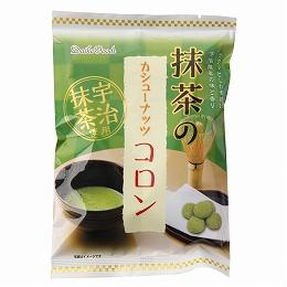 抹茶のカシューナッツコロン   85g【大興食品】【1~2個はメール便対応可】