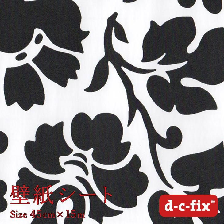 ドイツ製粘着シート『d-c-fix(パターン柄/バロック)』45cm巾×15m/200-3098【カッティングシート リメイクシート モノトーン シール】
