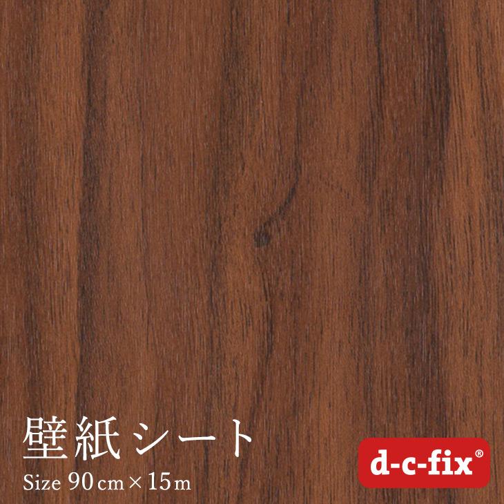 ドイツ製粘着シート『d-c-fix(木目)』90cm巾×15m/200-5093【カッティングシート リメイクシート 木目シート シール】