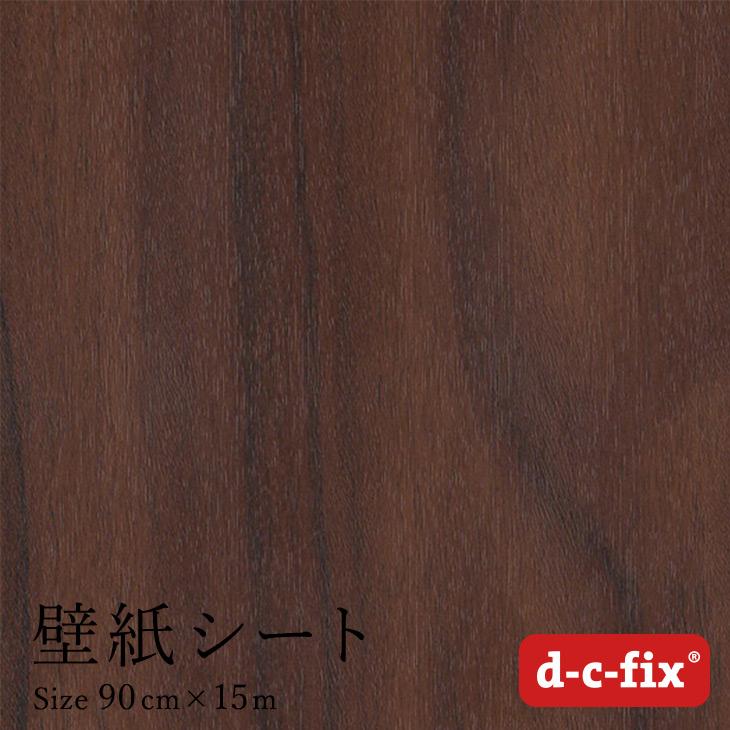 壁紙シール15m おしゃれで簡単に貼れる 粘着シート d-c-fix(木目調)』90cm巾×15m/200-5176